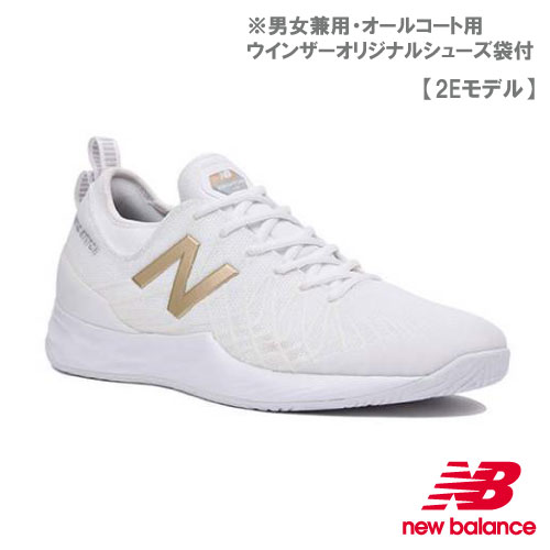 WH/GD[new balance MCHLAVEN 男女兼用